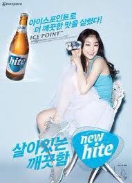 Hite Ice Point, Korean Beer, Beer Asia Blog