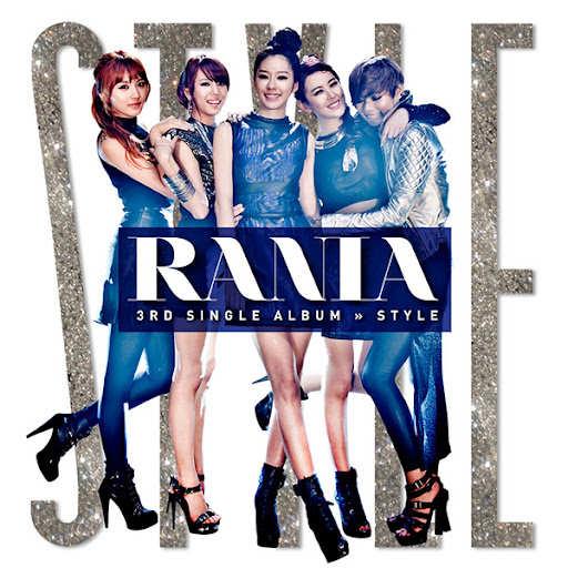 (라니아) RaNia - (스타일) Style Lyrics