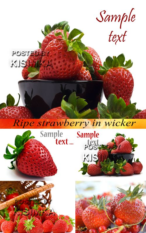 Stock Photo: Ripe strawberry in wicker