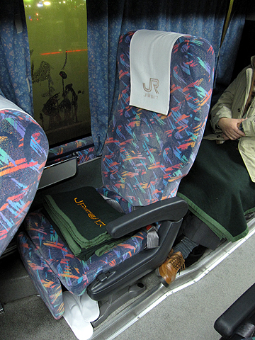 JR東海バス「ドリームなごや1号」 ・917 座席