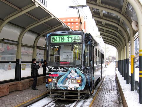 札幌市電 3302号「雪ミク電車2015Ver」 すすきのにて その1