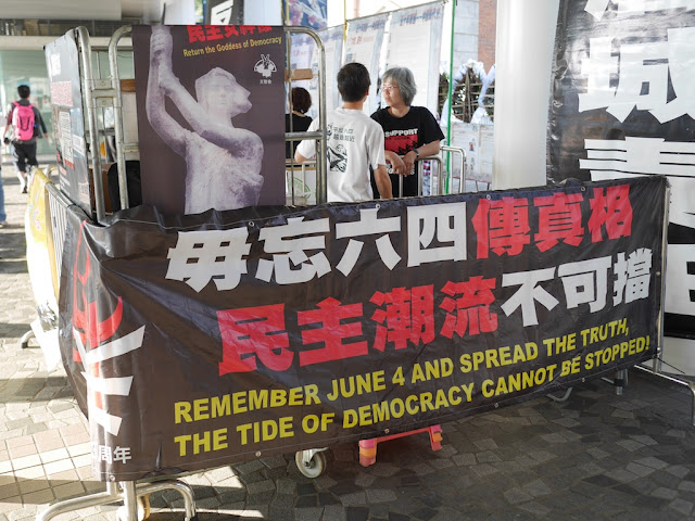 "sign:""Remember June 4 and Spread the Truth, the Tide of Democracy Cannot be Stopped!"