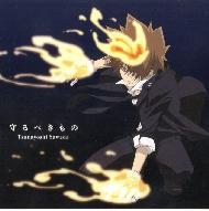 Katekyo Hitman Reborn Shonen Jump OVA