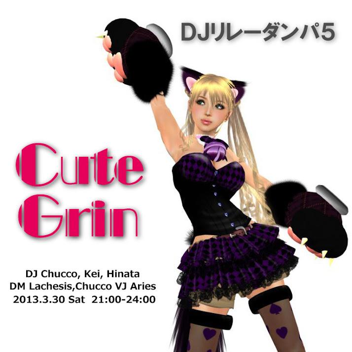 Cute Grin