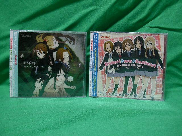 劇場版「けいおん!」CD到着