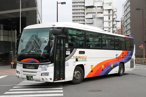 九州産交バス「ひのくに号」・705