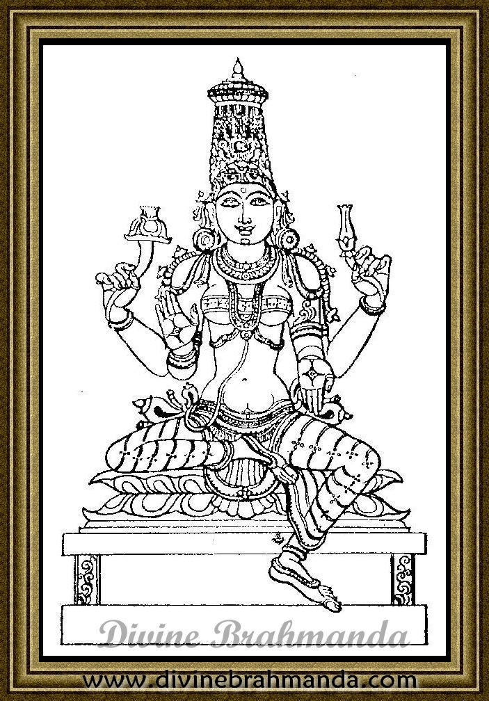 Soundarya Lahari Sloka, Yantra & Goddess For Masterly Skill In Music - 69