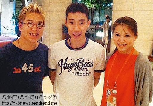 林曉峰、康子妮出席活動時,巧遇超級丹的宿敵、大馬羽毛球選手李宗偉。