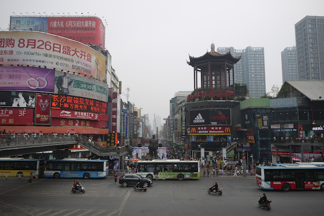 north end of the South Huang Xing Road Commercial Pedestrian Street (黄兴南路步行商业街) in Changsha