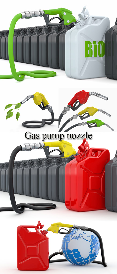 Stock Photo: Gas pump nozzle