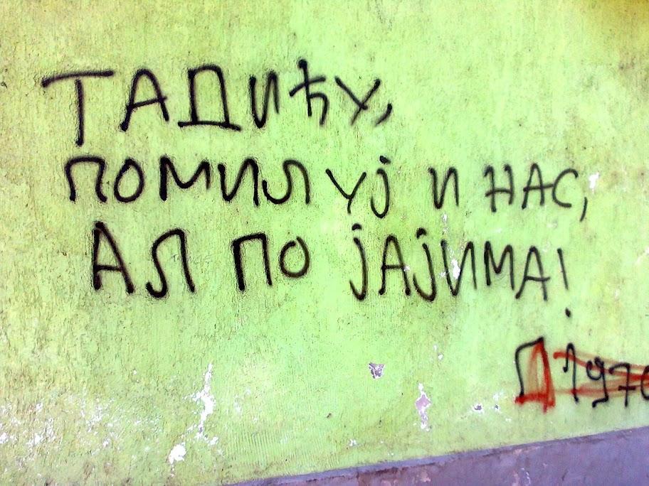 Beogradski grafiti i poruke komšijama Fotografija0404