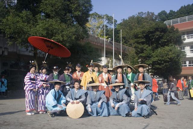 Foto de grupo del desfile, Hakone