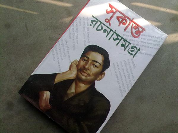 sukanta bhattacharyya