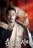 Vương Triều Nhục Dục 18+ - Empire Of Lust 18+