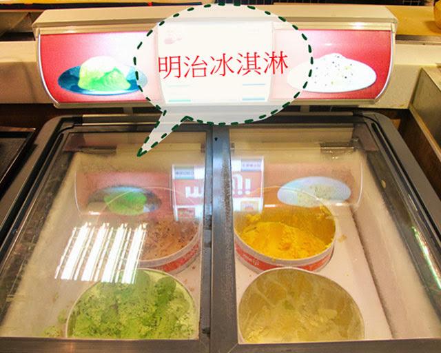 冰淇淋區2-上閤屋台中復興店