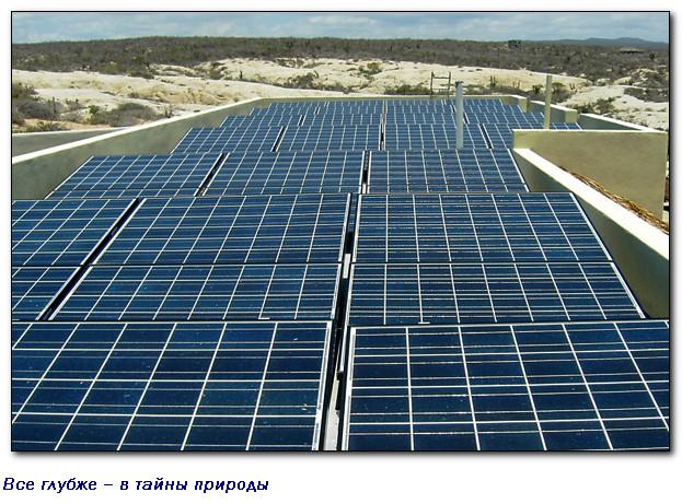 Электроэнергия вырабатываемая альтернативными источниками энергии