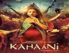 فيلم Kahaani مدبلج