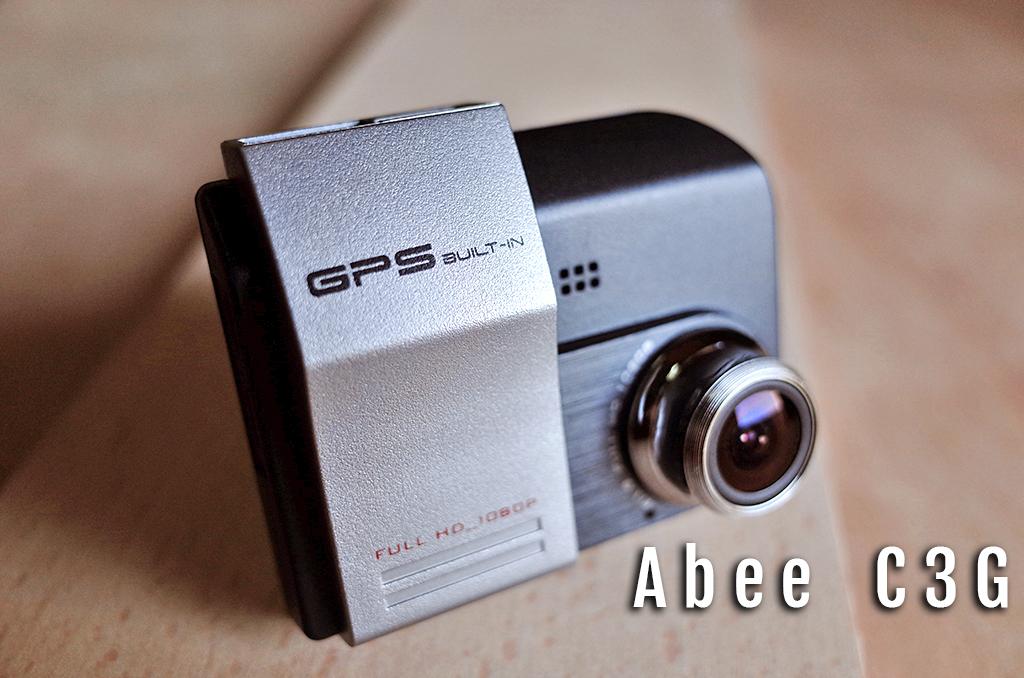 【試用紀錄】Abee C3G_Part_2_回頭聊一下外觀