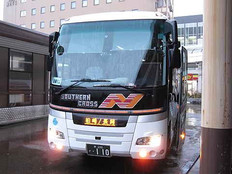 南海バス「サザンクロス」長岡・三条線 ・110 長岡駅前到着