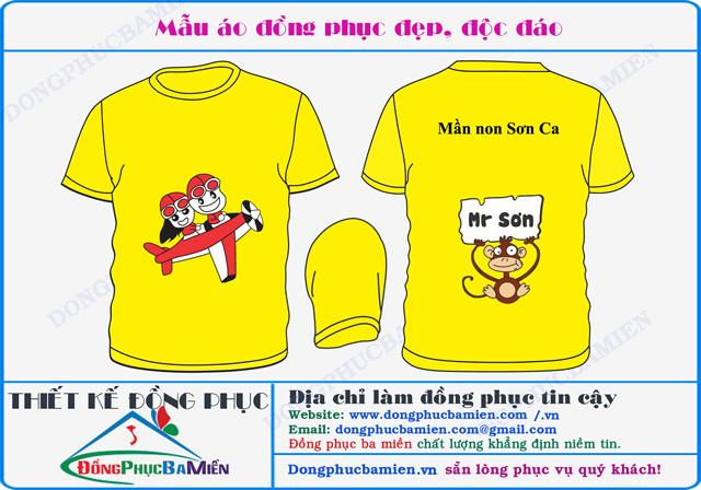 Dong phuc mam non 12