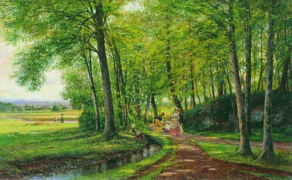 Alexey Bogolybov - In the park