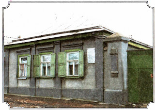 https://sites.google.com/site/istoriceskijtaganrog/italanskij-pereulok/dom-107