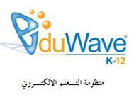 شرح الحصول على علامات الطلاب من الاديوويف Eduwave في الاردن