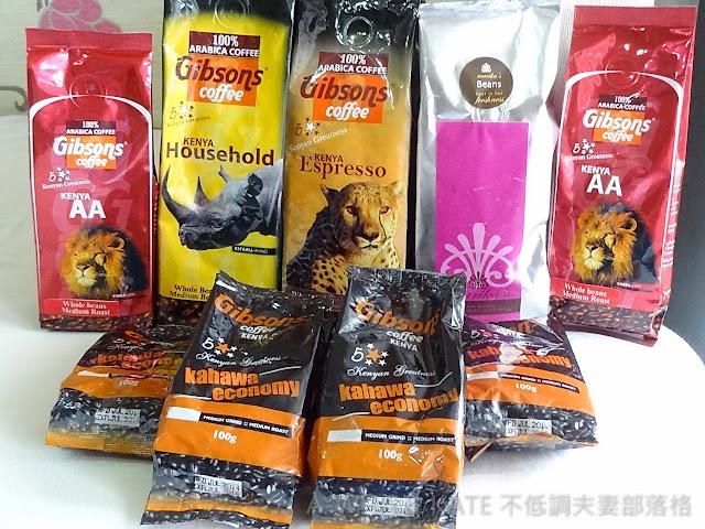 【肯亞坦尚尼亞旅遊】超市購物指南必買紀念品特輯~必去超級市場搬咖啡豆!