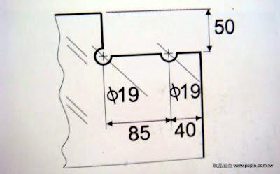 裝潢五金品名:CH200-上夾角(大型)圖表