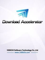 Mobile Download Accelerator