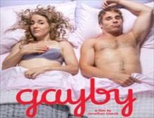 مشاهدة فيلم Gayby