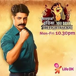 Savdhaan India Crime Alert 15th July 2013 Watch Urdu drama