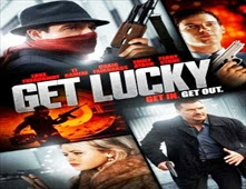 مشاهدة فيلم Get Lucky