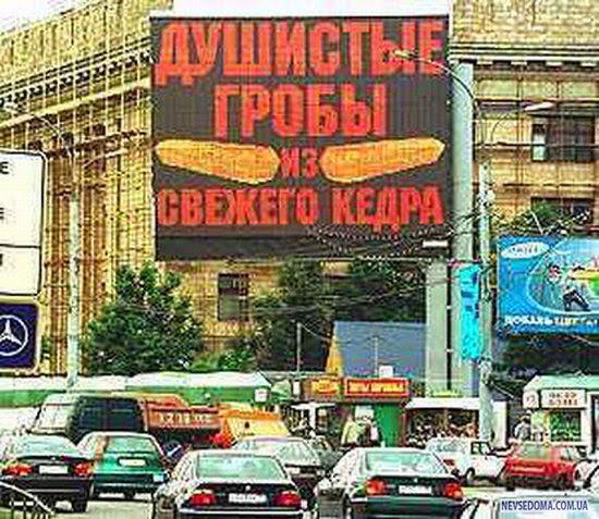 """""""РПГ сбоку зашел! Е#ать, у нас """"двухсотые"""", - боевики пытаются атаковать позиции украинских бойцов - Цензор.НЕТ 951"""