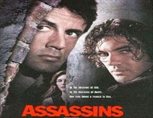 فيلم Assassins