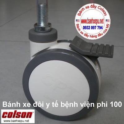 Bánh xe có khóa phi 100 CPT đôi Colson Caster Mỹ chịu lực | CPT-4854-85BRK4