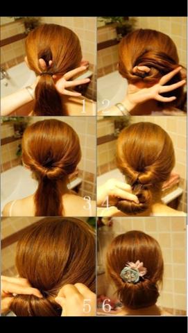 Llena de glamour peinados sencillos y elegantes - Peinados faciles y elegantes ...