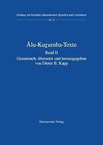 [Kapp: Ālu-Kuṟumba-Texte Bd. 2, 2014]
