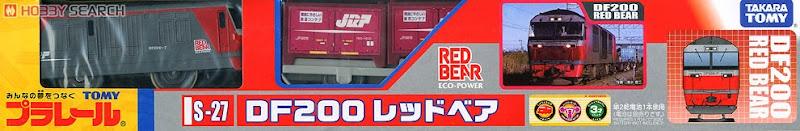 Đồ chơi Tàu hỏa S-27 DF200 Red Bear High Power Motor cao cấp