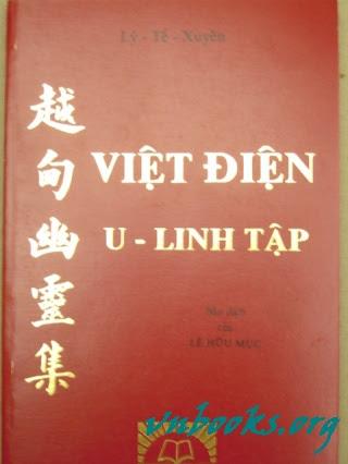 Việt Điện U Linh Tập