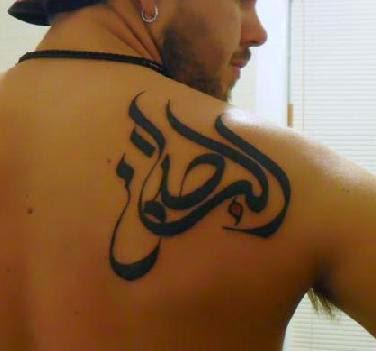 tattoos — Josh Berer   Arabic Calligraphy Design
