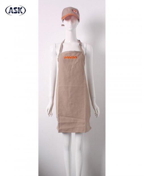 Trang phục Bếp #12