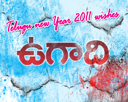 happly ugadi telugu new year greetingstelugu ugadi 2011 wishes