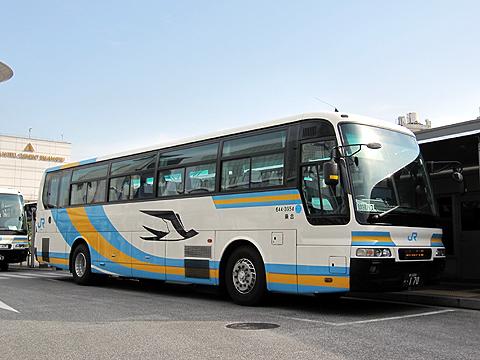 JR四国バス「高松エクスプレス大阪号」・170