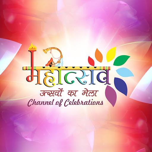 Mahotsav TV