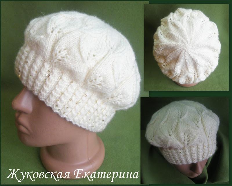 Вязание спицами шапок из пряжи ализе 230