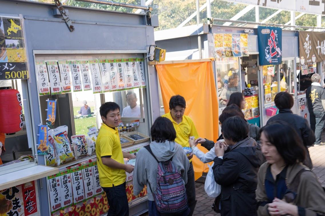 松本雄大さん(右)、中村奨平さん(左)