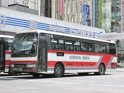 北海道中央バス「高速るもい号」 ・959
