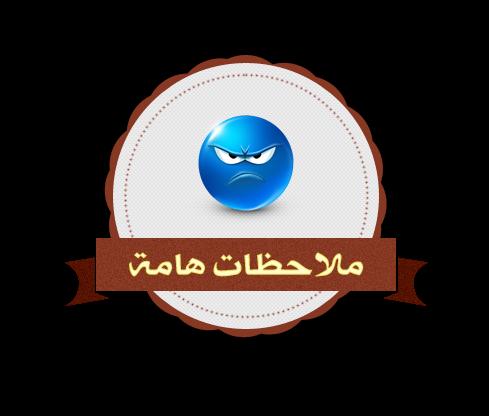 006_Ahmedalmagraby