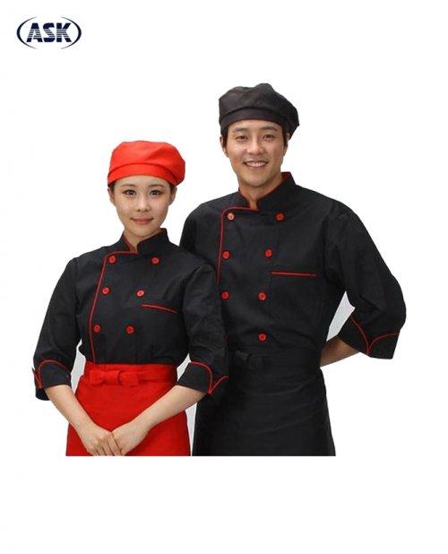 Trang phục Bếp #4